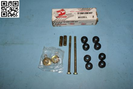 1963-1982 Corvette C2 C3 Sway Bar End Link Kit, Prothane 19405BL, Box D, New